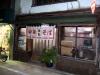 Fukuju_mise